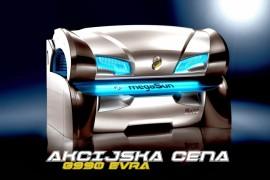 megaSun 5800 ultra power - Ležeći-9900 eura